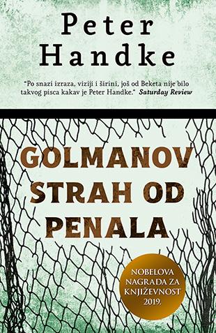 Preporučite knjigu - Page 7 Golmanov_strah_od_penala-peter_handke_v